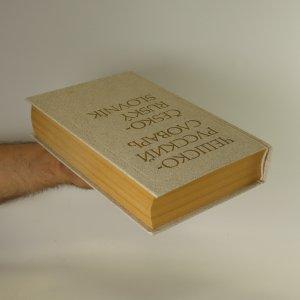 antikvární kniha Чешско-русский словарь. 52 000 slov. Česko-ruský slovník, 1989
