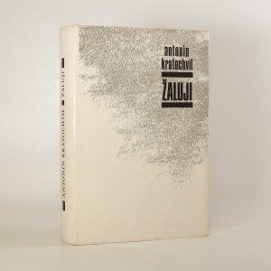 náhled knihy - Žaluji I. díl
