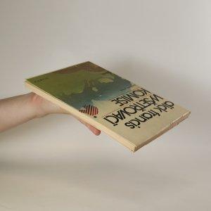 antikvární kniha Vyšetřovací komise , 1977