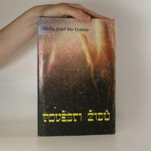 náhled knihy - Pověsti Židů