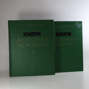 náhled knihy - Атлас анатомии человека. (Atlas lidské anatomie 1. a 2. díl, 2 svazky)