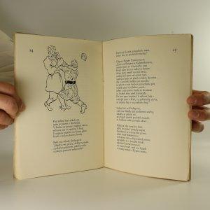 antikvární kniha Píseň o caru Ivanu Vasiljeviči, mladém gardistovi a smělém kupci Kalašnikovu, 1941