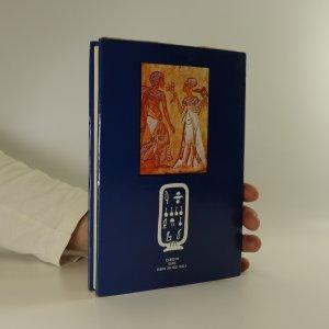 antikvární kniha Nefertiti. Královna tajemné krásy, 1991