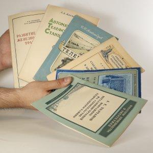 náhled knihy - 6x technická literatura v azbuce (viz foro)