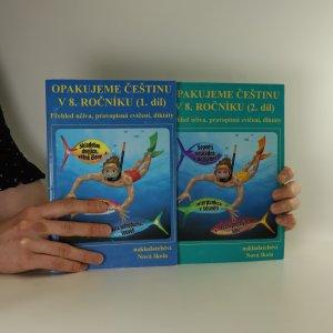 náhled knihy - Opakujeme češtinu v 8. ročníku (2 díly ve dvou svazcích)
