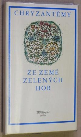 náhled knihy - Chryzantémy ze země zelených hor : starokorejská lyrika