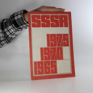 náhled knihy - SSSR 1965*1970*1975