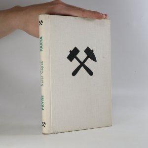 náhled knihy - První parta