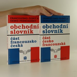 náhled knihy - Francouzsko-český a česko-francouzský obchodní slovník (2 svazky, viz foto)