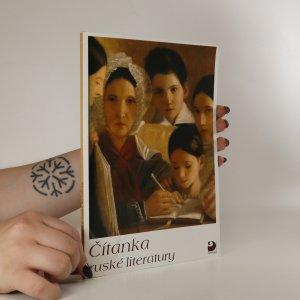 náhled knihy - Čítanka ruské literatury