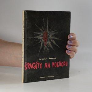 náhled knihy - Špagáty na pochodu (věnování autora)
