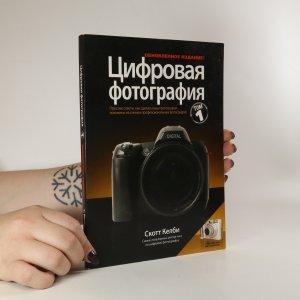náhled knihy - Цифровая фотография. (1. díl Digitální fotografie)