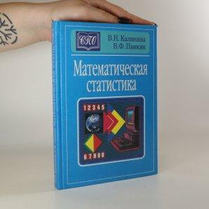 náhled knihy - Математическая статистика. (Matematická statistika)