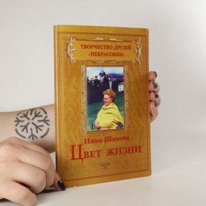náhled knihy - Цвет жизни. (Barva života)