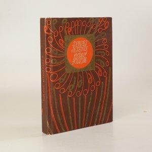 náhled knihy - Ryšavý podzim