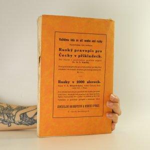 antikvární kniha Ruská skladba pro Čechy. Zpracování autorových přednášek na Vysoké škole obchodní v Praze, 1929