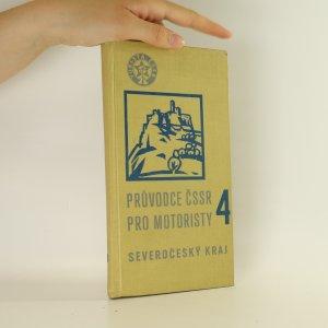 náhled knihy - Průvodce ČSSR pro motoristy