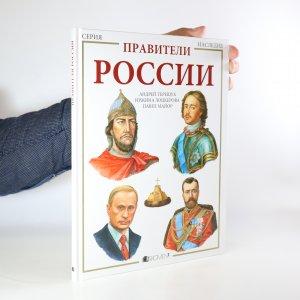 náhled knihy - Правители России ( Vládci Ruska)