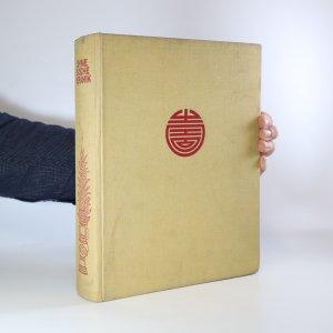 náhled knihy - Chinesische Keramik von der Han-Zeit bis zum XIX. Jahrhundert