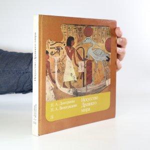 náhled knihy - Искусство Древнего мира (Umění starověkého světa, fleky na ořízce)