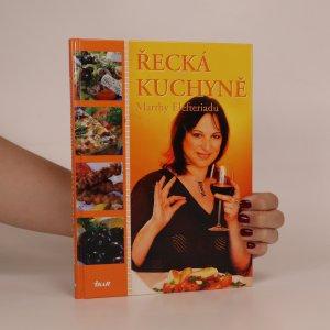 náhled knihy - Řecká kuchyně Marthy Elefteriadu