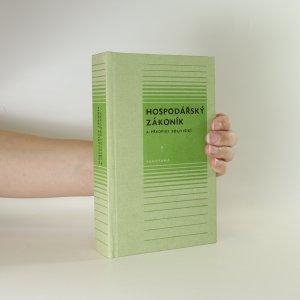 náhled knihy - Hospodářský zákoník a předpisy souvisící