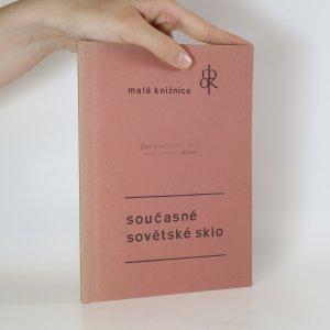 náhled knihy - Současné sovětské sklo