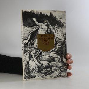 náhled knihy - Národ sobě