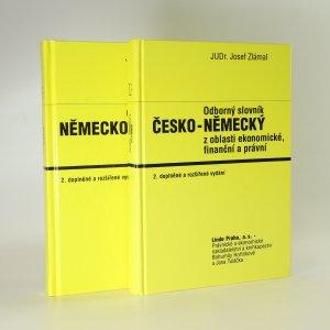 náhled knihy - Odborný slovník česko-německý a německo-český z oblasti ekonomické, finanční a právní (2 svazky)