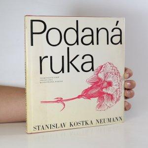 náhled knihy - Podaná ruka (včetně gramodesky, viz foto)