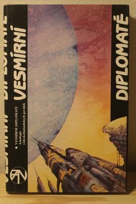 náhled knihy - Vesmírní diplomaté : antologie science fiction mor. autorů