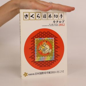 náhled knihy - Sakura. Catalogue of Japanese Stamps 2012