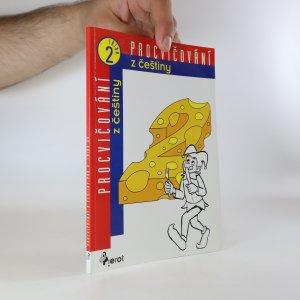náhled knihy - Procvičování z češtiny pro 2. třídu ZŠ