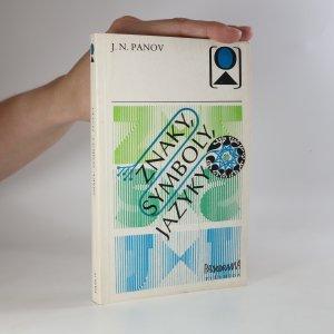 náhled knihy - Znaky, symboly, jazyky