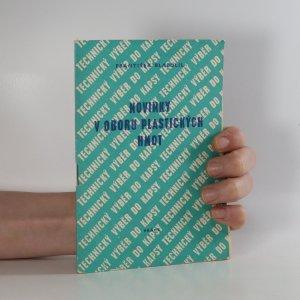náhled knihy - Novinky v oboru plastických hmot