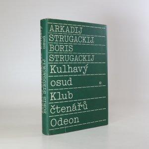 náhled knihy - Kulhavý osud