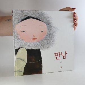 náhled knihy - 만남  (Setkání)
