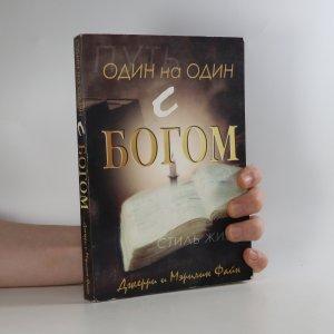 náhled knihy - Один на один с Богом. (Sám s Bohem)