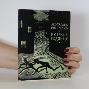 náhled knihy - В стране водяных. (Vodníci)