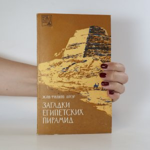 náhled knihy - Загадки египетских пирамид. (Záhady egyptských pyramid)