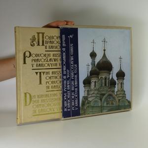 náhled knihy - Podvorje ruske pravoslavne cirkve v karlovych varech, ČSSR