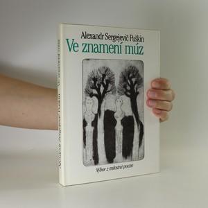 náhled knihy - Ve znamení múz. Výbor z milostné poezie