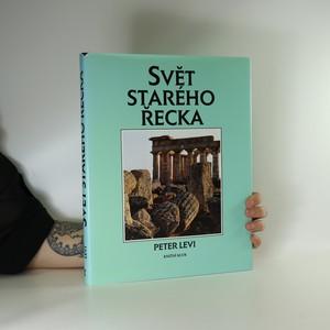 náhled knihy - Svět starého Řecka