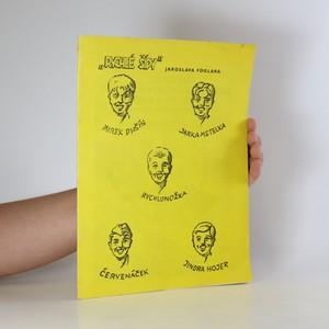 náhled knihy - Rychlé šípy (je cítit zatuchlinou)