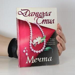 náhled knihy - Мечта. (Sen)