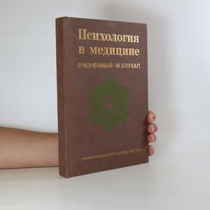 náhled knihy - Психология в медицине. (Psychologie v medicíně)