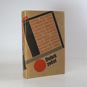 náhled knihy - Dobrá zvěst. Z cest za poznáním SSSR ve dvacátých a třicátých letech