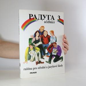 náhled knihy - Raduga 3 učebnice