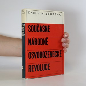 náhled knihy - Současné národně osvobozenecké revoluce