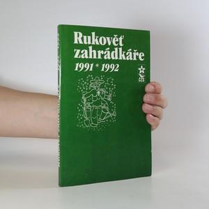 náhled knihy - Rukověť zahrádkáře 1991-1992